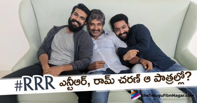 Jr NTR and Ram Charan Characters in SS Rajamouli Multistarrer,Telugu Filmnagar,Tollywood Cinema Latest News,Telugu Film Updates,Latest Telugu Movies 2018,SS Rajamouli Confirms Jr NTR and Ram Charan in His Next Film,Director SS Rajamouli Movie Latest News,SS Rajamouli Upcoming Multistarrer Movie Updates,SS Rajamouli New Multistarrer Movie Updates,SS Rajamouli Next Flim With Multistarrer,SS Rajamouli Upcoming Film With Ram Charan and Jr NTR