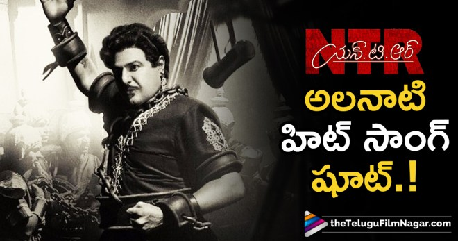 Sr NTR Super Hit Song in Balakrishna NTR Biopic,Balakrishna as NTR in NTR Biopic Movie, Balakrishna Movie Latest News, latest telugu movies 2018, NTR biopic Movie Latest Updates, NTR Biopic Telugu Movie News, NTRs Sensational Rain Song Recreated, NTRs Sensational Rain Song Recreated by Balakrishna, telugu film updates, Telugu Filmnagar, Tollywood Cinema Latest News