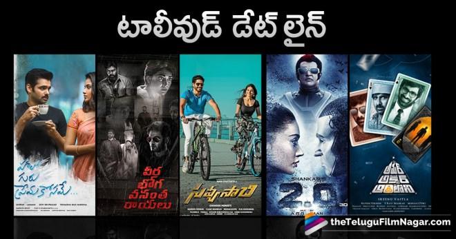 Latest Telugu Movies 2018, Latest Telugu Movies Releasing Dates, Telugu Film Updates, Telugu Filmnagar, Telugu Movies Releasing in the Next 3 Months, Tollywood Cinema Latest News, Tollywood Movies Releasing in the Next 3 Months, Tollywood Upcoming Movies Updates, Upcoming Telugu Movies Releasing in the Next 3 Months