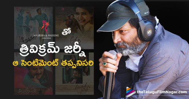 Trivikram Continues his Sentiment with Jr NTR Aravindha Sametha,Major Production House Holds a Sentiment When Working with Star Director,Telugu Filmnagar,Tollywood Cinema Latest News,Telugu Film Updates,Latest Telugu Movies 2018,Trivikram Movie Latest News,Tollywood Star Directors Movies Latest News,Trivikram Upcoming Movie Details,Star Director Trivikram Srinivas Latest Updates,Trivikram Sentiment Work With Jr NTR Aravindha Sametha Movie