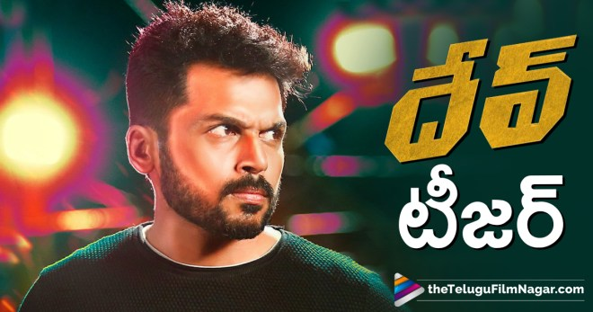 Dev Movie Teaser Out Now,Telugu Filmnagar,Latest Telugu Movie News,Telugu Film News 2018,Latest Telugu Movie Teasers,Telugu Cinema Updates,Dev Movie Updates,Dev Telugu Movie Latest News,Dev Teaser,Dev Telugu Movie Teaser,Dev Official Teaser,#DevTeaser,Hero Karthi And Rakul Preet Dev Teaser