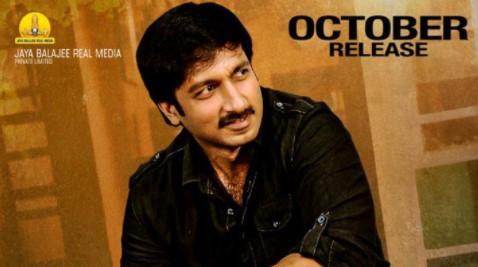 Aaradugula Bullet Movie OTT Release Date, Digital Rights and Satellite Rights