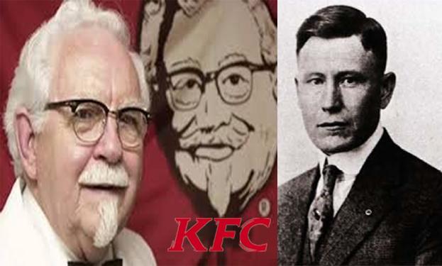 KFC ..కష్టం ..ఫలితం ..చరిత్ర