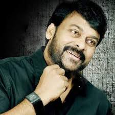 chiru 150 movie name reveals chiru birthday