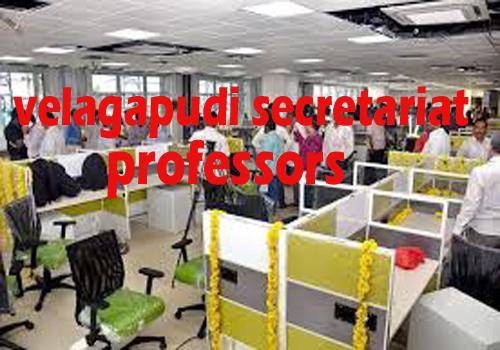 velagapudi secretariat fight