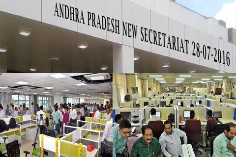 amaravathi velagapudi ap secretariat friday special