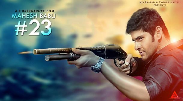 Mahesh Murugadoss First Look Release