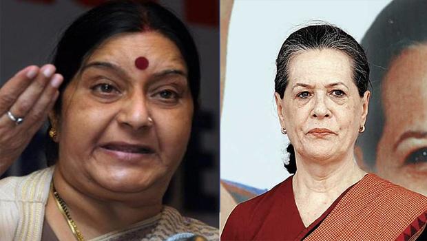 సుష్మా లేక కాంగ్రెస్ విలవిల!!