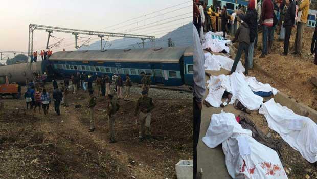 train accident in andhrapradesh