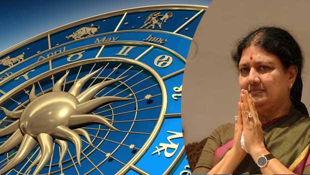 astrology behind sashikala