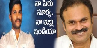 nagababu producer to allu arjun naa peru surya naa illu india movie