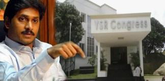 ysr congress party office at tadepalli in amravati