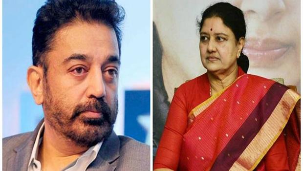 kamal hassan scared because of Palaniswamy cm of tamil nadu