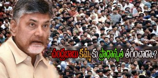chandrababu doesn't priority to kamma categories people