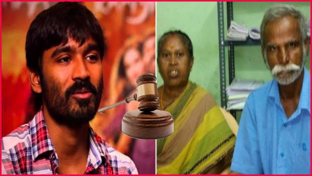 court confirm to Kathiresan and Meenakshi son dhanush because of moles
