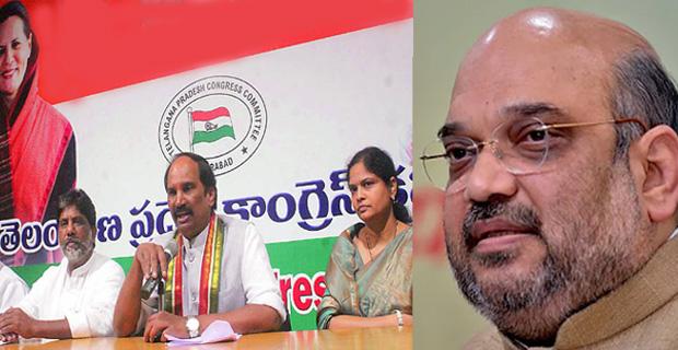 తెలంగాణ కాంగ్రెస్ లో అమిత్ షా రచ్చ