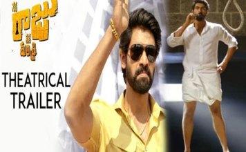 Powerful Dialogue In Nene Raju Nene Manthri Trailer