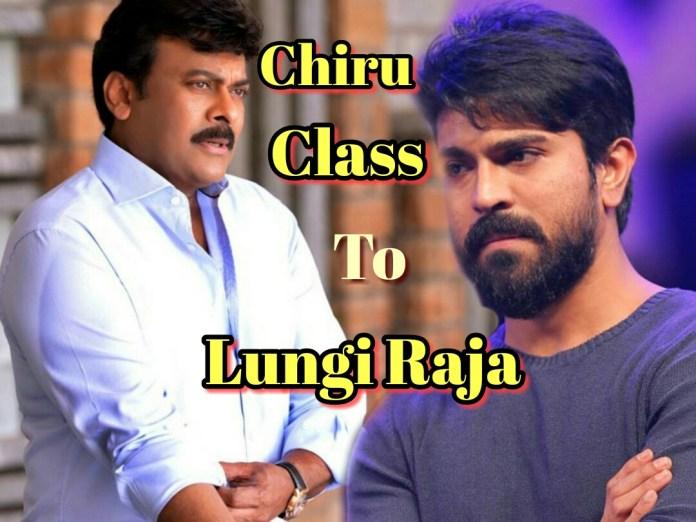 Chiru Class For Lungi Raja