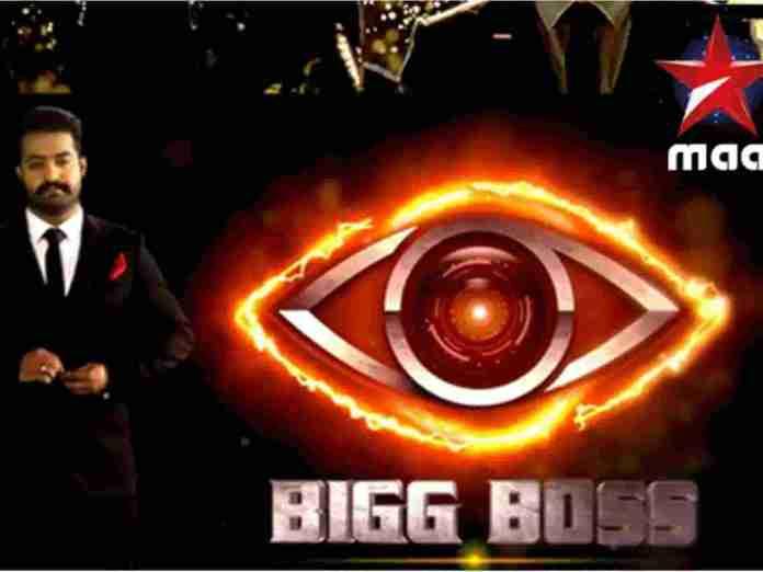 Sad News For Big Boss Show