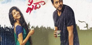 Fidaa Latest trailer