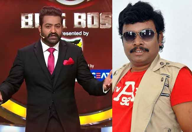 Sampoornesh Babu Is Going To Leave The Big Boss Show