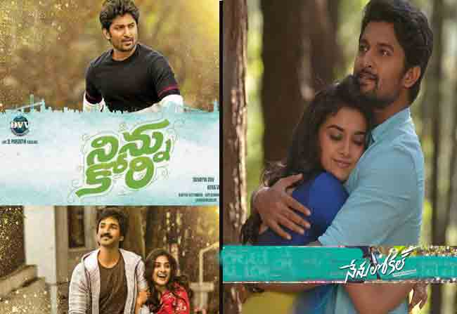Nani record with 2movies in Top 10