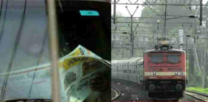 YCP Elections Sketch in Trains with Sakshi newspapers