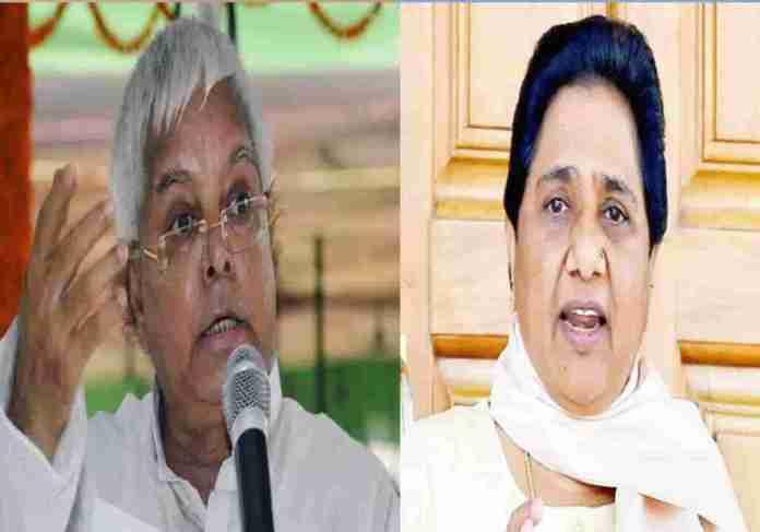 Lalu Prasad Yadav offers Mayavathi Bihar Rajya Sabha seat