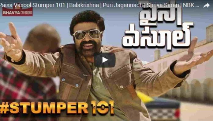Paisa Vasool Stumper 101 Teaser
