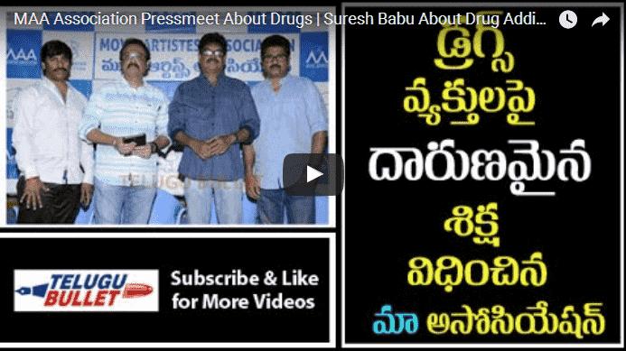 MAA Association Press Meet About Drugs
