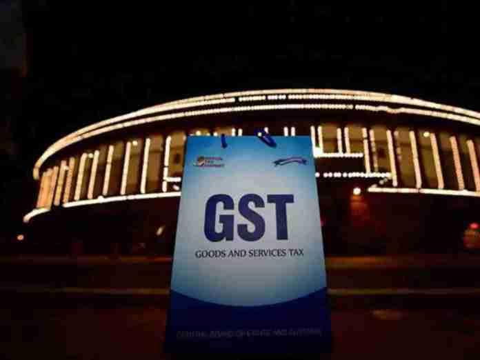 Congress Skip GST Meeting