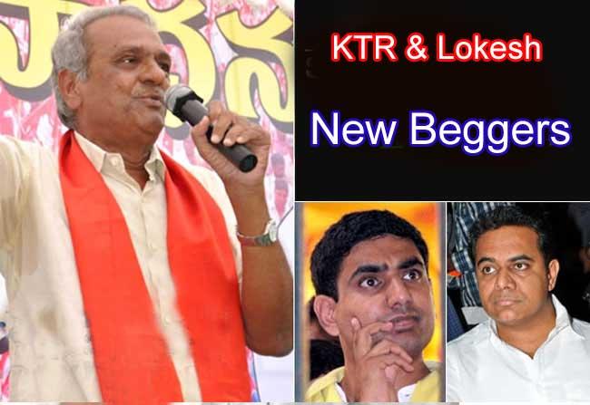 KTR and Lokesh New Beggers