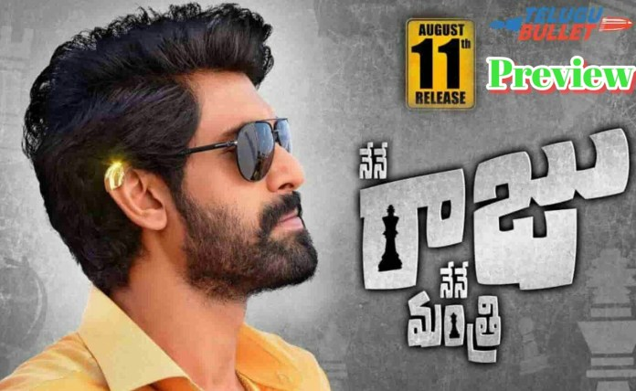 Nene Raju Nene Mantri Movie Telugu Bullet Preview