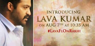 Jai Lava Kusa Teaser Introducing Lava