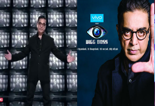 Tamil Big Boss once again in Trouble