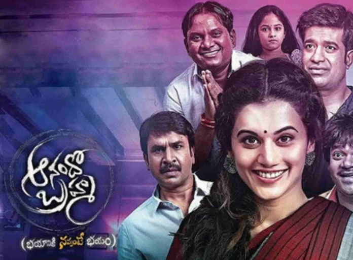 Tapsee Pannu Anando Brahma Movie is hit or flop