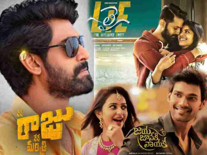 August 11th Tollywood War