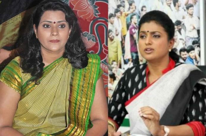 Vani Vishwanath vs Roja