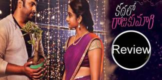 Kathalo Rajakumari Movie Review