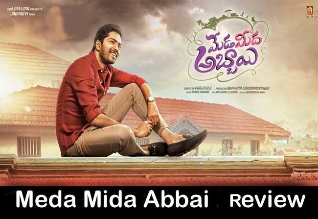 Meda Meedha Abbayi Telugu Bullet Review