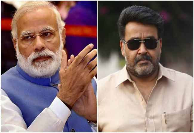 Prime Minister letter to Mohan Lal