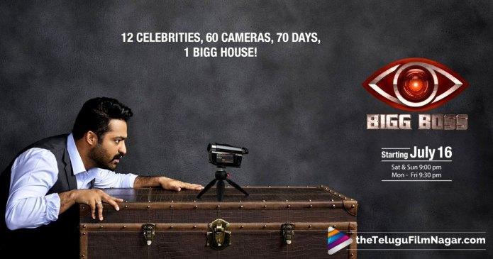 Pawan Kalyan as Big Boss host