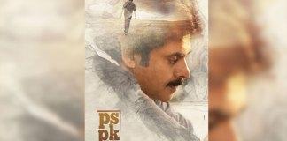 Power Star Pawan Kalyan 25th movie teaser is postponed