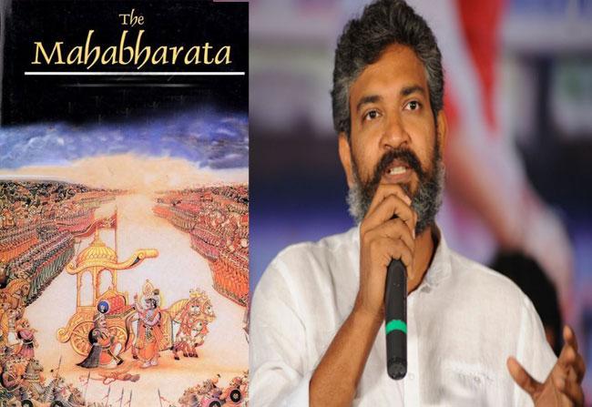 Rajamouli Shocking Comments About Mahabharatha