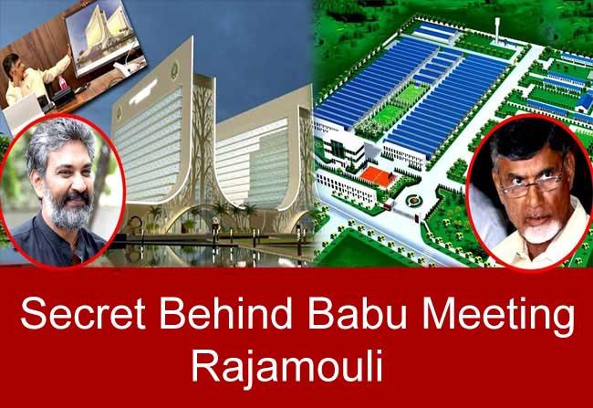 Secret Behind Babu Meeting Rajamouli