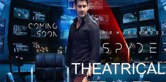SPYder Theatrical Trailer is Out