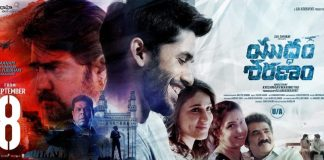 Yudham Sharanam Review