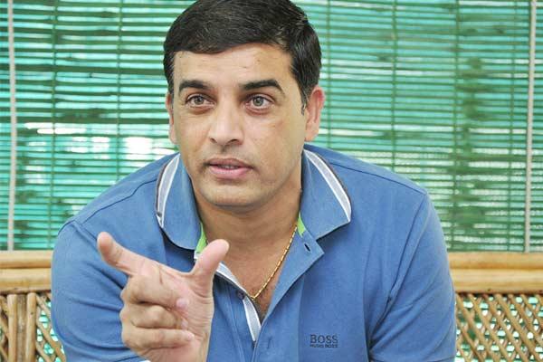 Dil Raju voice for Ungarala Rambabu