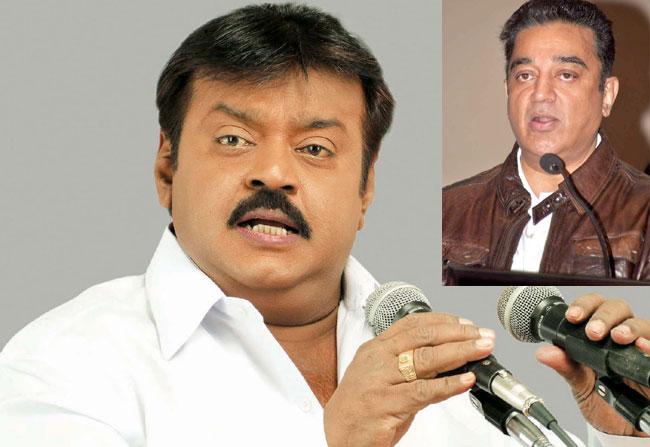 Vijaya Kanth Sensational Comment On Kamal Hassan