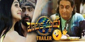'Balakrishnudu' trailer review